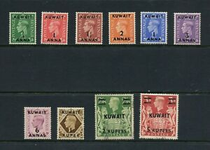 C297  Kuwait  1948/9  KGVI  SURCHARGED  SHORT-SET  10v.  MH/MLH/used