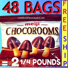 MEIJI CHOCOROOMS - CHOCOLATE MUSHROOM COOKIES - 48 BAGS = 2 ¼  POUNDS – HAWAII