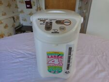 Zojirushi Large Capacity 4 Liter Hot Water Kettle Model Cd-Dec40