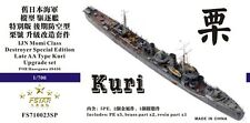 Five Star 1/700 FS710023SP IJN Mome Class Destroyer Kuri For Hasegawa