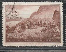 1957 China sellos, ejército 8 F Usado SG 1715