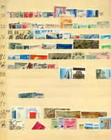 JAPAN 3 STOCK PAGES COLLECTION LOT MUCH MINT SOME OG NH U/M