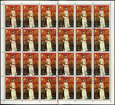 Equatorial Guinea 1978, 50e Coronation 25th Anniv Cto Used Full Sheet #V5643