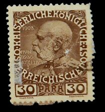 1908 Austrian Offices in Turkish Empire Postage Stamp Used / 30 paras