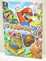 MARIO PARTY 7 Guide GC Book MC66*