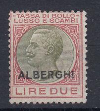 1921 MARCHE DA BOLLO CONTI D'ALBERGO 2 LIRE II SEZIONE S.G.