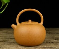 Chinese Yixing Zisha Clay Handmade Tiliang Ball Teapot 300cc
