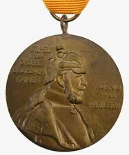 Di Prussia CENTENAR MEDAGLIA limone nord distintivo onorificenze ww1 ww2 Croce