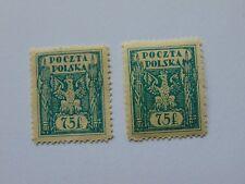 Oberschlesien 70F Freimarke (**) 1922 mit Plattenfehler Mi 6 III