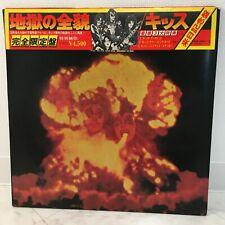 KISS / ORIGINALS JAPAN ISSUE TRIPLE LP COMP