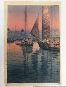 Tsuchiya Koitsu Sunset Sea Boats Japanese Woodblock Print Ukiyo-e 1940