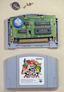 Smash Bros Super Mario Nintendo 64 N64 tested Authentic cartridge game Japan JP