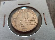 SERBIA, 10 Dinara 2009 Coin UNC, 25th Summer Universiade in Belgrade UNC