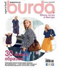 Burda Special Autemn - Winter 2016 to sew fast & easy in Russian New Magazine