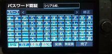 ERC CODE SOFTWARE Toyota Nissan Japanees Car Audio Unlock Software