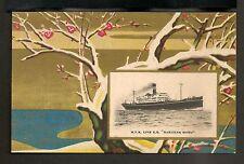 "Japan Advertising Postcard - N.Y.K. S.S. ""HAKUSAN MARU"" - Art Nouveau 1925"