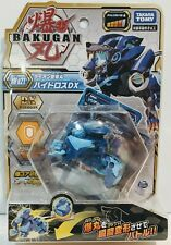 Bakugan Japanese DX Hydorous Ultra Blue Aquos NIP Battle Planet