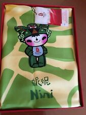 Official 2008 Olympics Beijing China Scarf NiNi Green Mascot
