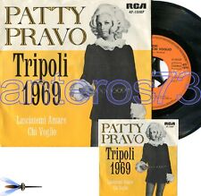 """PATTY PRAVO """"TRIPOLI 1969"""" RARO 45GIRI STAMPA TEDESCA PROMO"""