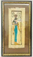 Amun Ra Papyrus Gallery Paintings Egyptian Plant Giza Egypt Framed Vintage Art