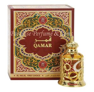 Qamar by Al Halal (Al Haramain) Fresh Floral Saffron Musky Perfume Oil/Atar 15ml
