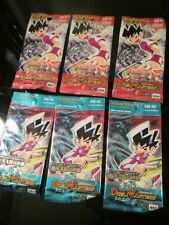 DUEL MASTERS JAPANESE PACK LOT OF 6 RARE