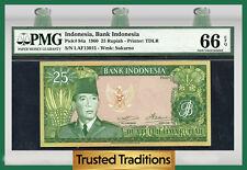 TT PK 84a 1960 INDONESIA 25 RUPIAH PMG 66 EPQ GEM POP ONE FINEST KNOWN!