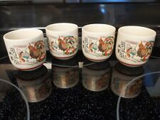 Mci Japan 4 Piece Ceramic Tea Cups