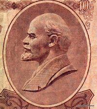 URSS un billet usage de 10 ROUBLES Pick233  RUSSIE  LENINE  CCCP 1961