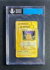 Pokemon 1999 BGS Authentic Teach Card Pikachu #25 Japanese