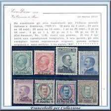 1909-11 UffIci Postali Estero Levante GIANNINA n. 1/8 Nuovi Integri ** JANINA
