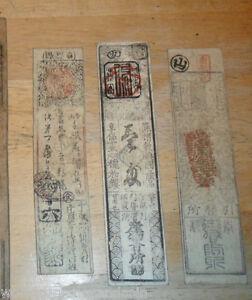 JAPAN 1700-1800 HANSATSU JAPANESE MEIJI GOVERNMENT MONEY COLLECTION 3 NOTES SET