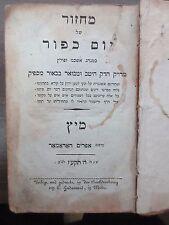 Judaica Jewish MACHZOR - YOM KIPPUR Metz 1817, Ashkenazi, Hebrew Liturgy.