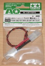 Tamiya 84169 Power Cable for LED Light Unit (53909 TLU-01), NIP