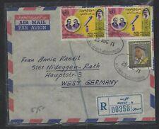 KUWAIT COVER (PP0101B)  1971 UN INSULIN , MEDICINE 45FX2+50F A/M REG TO GERMANY