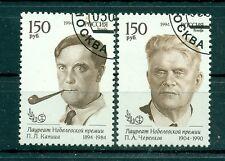 Russie - Russia 1994 - Michel n. 393/94 - Prix Nobel