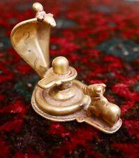 Antique Miniature Shivalingam;  Brass;  S India;  19th c