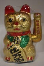 NEW Big Cat Lucky Cat Maneki Neko Lucky Cat Matte Gold XXL 26cm FAST SHIPPING EU