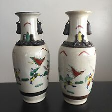 GREAT PAIR 1900 CHINESE GUANGXU FAMILLE ROSE GU CRACKLE GLAZE VASES CHENGHUA