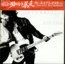 Bruce Springsteen - Born to Run (Japanese Limited Edition) (CD 2008) NEW