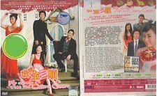 DVD My Lovely Sam Soon 我叫金三顺 Ep1-16 End Korean Drama With Good English Subtitle