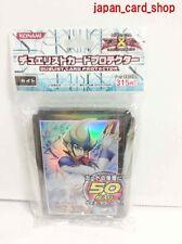 21976 AIR Yugioh Zexal KONAMI OCG Duelist Card Protector Sleeve(50) Kaito Tenjo