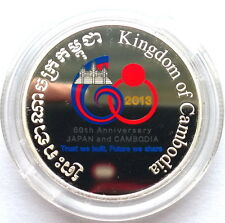 Cambodia 2013 Friendship 3000 Riels Silver Coin,Proof