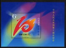 China VR Block 126 ** - 2005-22 - nationale Spiele (762)