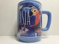 Walt Disney Fantasia Coffee Mug Tea Cup Ceramic Store Exclusive Rare HTF MICKEY
