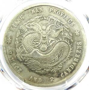 1899 China Kiangnan New Dragon Dollar Y-145a.3 LM-223 $1 - PCGS XF Details (EF)