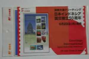 Japan Indonesia Joint Issue 2008/6/23 Stamp sheet & flyer in postal bag fish