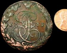 T430: 1773 Large RUSSIAN Copper 5 Kopeks - bigger than a 1797 Cartwheel penny!!