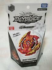 TAKARA TOMY Bey blade Burst B 00 wbba Limited Zwei Bahamut Ω α slash dragon Red