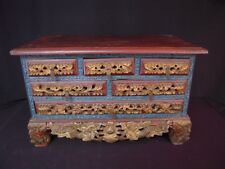 Antique Oriental Carved 6 Drawer Herb & Spice Jewelry Chest